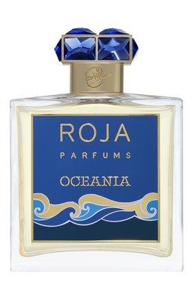 Женский парфюмерная вода oceania ROJA PARFUMS бесцветного цвета, арт. 5060370917389 | Фото 1