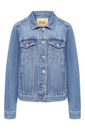 Женская джинсовая куртка PAIGE голубого цвета, арт. 5435712-8236 | Фото 1