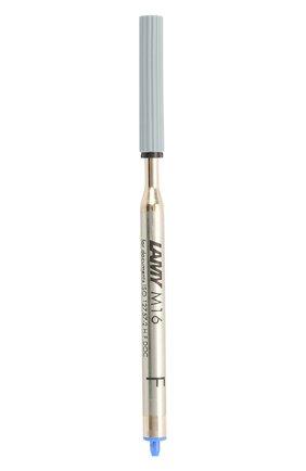Детского стержень для шариковой ручки m16 LAMY синего цвета, арт. 1600148 | Фото 1