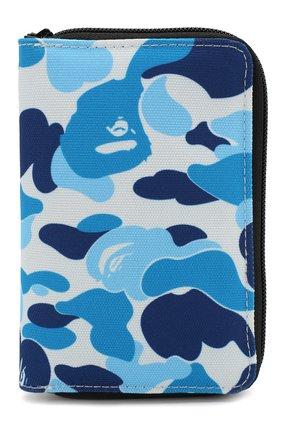 Мужская обложка для паспорта BAPE синего цвета, арт. 1G20182121 | Фото 1