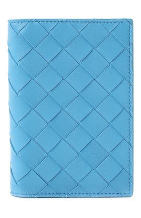 Женского кожаная обложка для паспорта BOTTEGA VENETA синего цвета, арт. 608061/VCPP2 | Фото 1