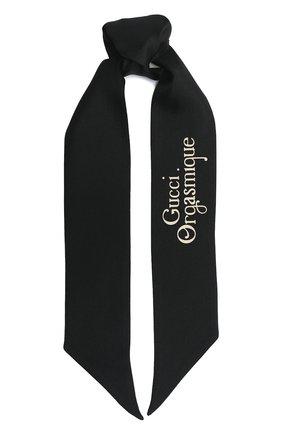 Женский шелковый платок orgasmique GUCCI черного цвета, арт. 623145/3G001 | Фото 1