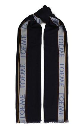 Мужские шарф из шелка и кашемира LOEWE темно-синего цвета, арт. F811251X02   Фото 1