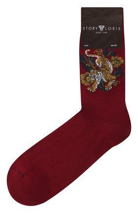Мужские хлопковые носки STORY LORIS бордового цвета, арт. 5171 | Фото 1