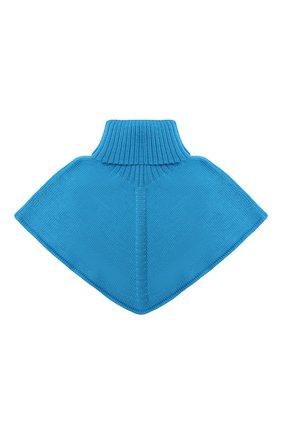 Детский шерстяной шарф-воротник CATYA голубого цвета, арт. 024792/2   Фото 1