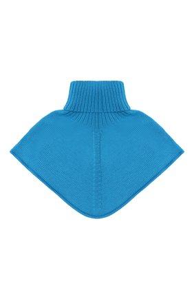 Детский шерстяной шарф-воротник CATYA голубого цвета, арт. 024792/2   Фото 2