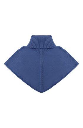 Детский шерстяной шарф-воротник CATYA синего цвета, арт. 024792/2   Фото 1