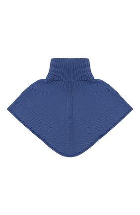 Детский шерстяной шарф-воротник CATYA синего цвета, арт. 024792/2   Фото 2