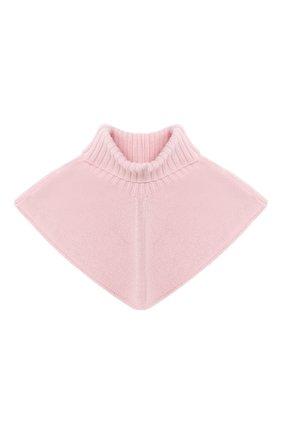 Детский шерстяной шарф-воротник CATYA розового цвета, арт. 024792 | Фото 1