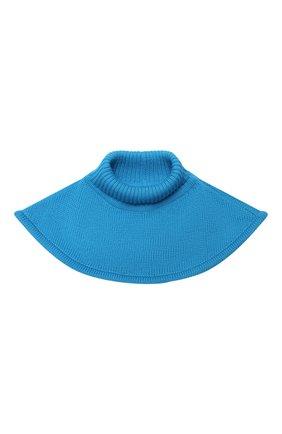 Детский шерстяной шарф-воротник CATYA голубого цвета, арт. 024791/1   Фото 1