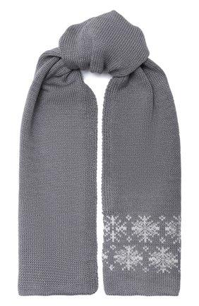 Детский шерстяной шарф CATYA серого цвета, арт. 024773 | Фото 1