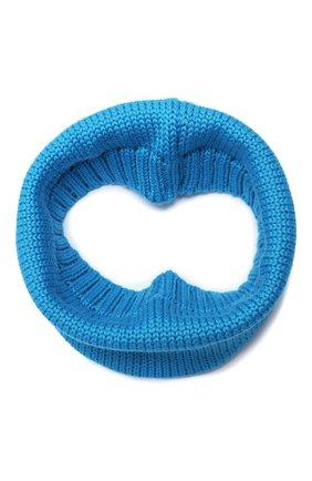 Детский шерстяной шарф-снуд CATYA голубого цвета, арт. 024755   Фото 1
