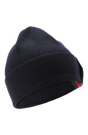 Детского шерстяная шапка CATYA темно-синего цвета, арт. 024731 | Фото 1