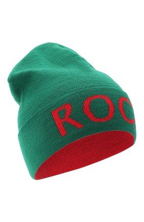 Детского шерстяная шапка CATYA салатового цвета, арт. 024717 | Фото 1
