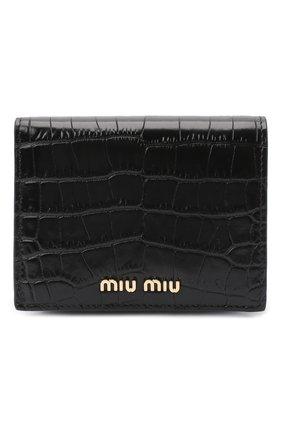 Женские кожаное портмоне MIU MIU черного цвета, арт. 5MV204-2B8G-F0002 | Фото 1