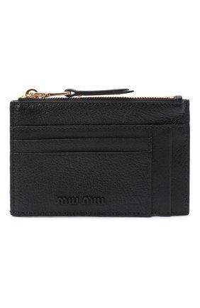 Женский кожаный футляр для кредитных карт MIU MIU черного цвета, арт. 5MC446-34-F0002 | Фото 1