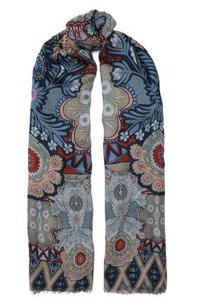 Женская шаль из кашемира и шелка majorelle soffio LORO PIANA синего цвета, арт. FAI9906 | Фото 1
