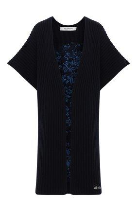 Женская накидка из шерсти и кашемира VALENTINO синего цвета, арт. UB3KSA035N5 | Фото 1