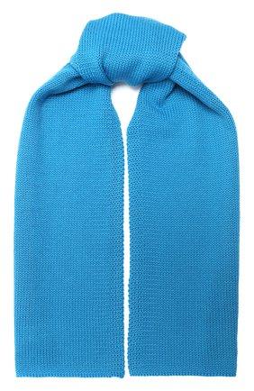 Детский шерстяной шарф CATYA голубого цвета, арт. 024759 | Фото 1
