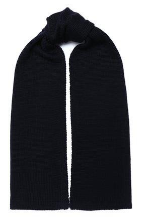 Детский шерстяной шарф CATYA темно-синего цвета, арт. 024759 | Фото 1