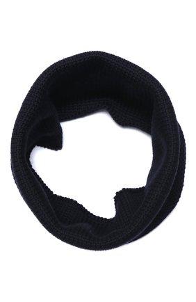 Детский шерстяной шарф-снуд CATYA темно-синего цвета, арт. 024756 | Фото 1