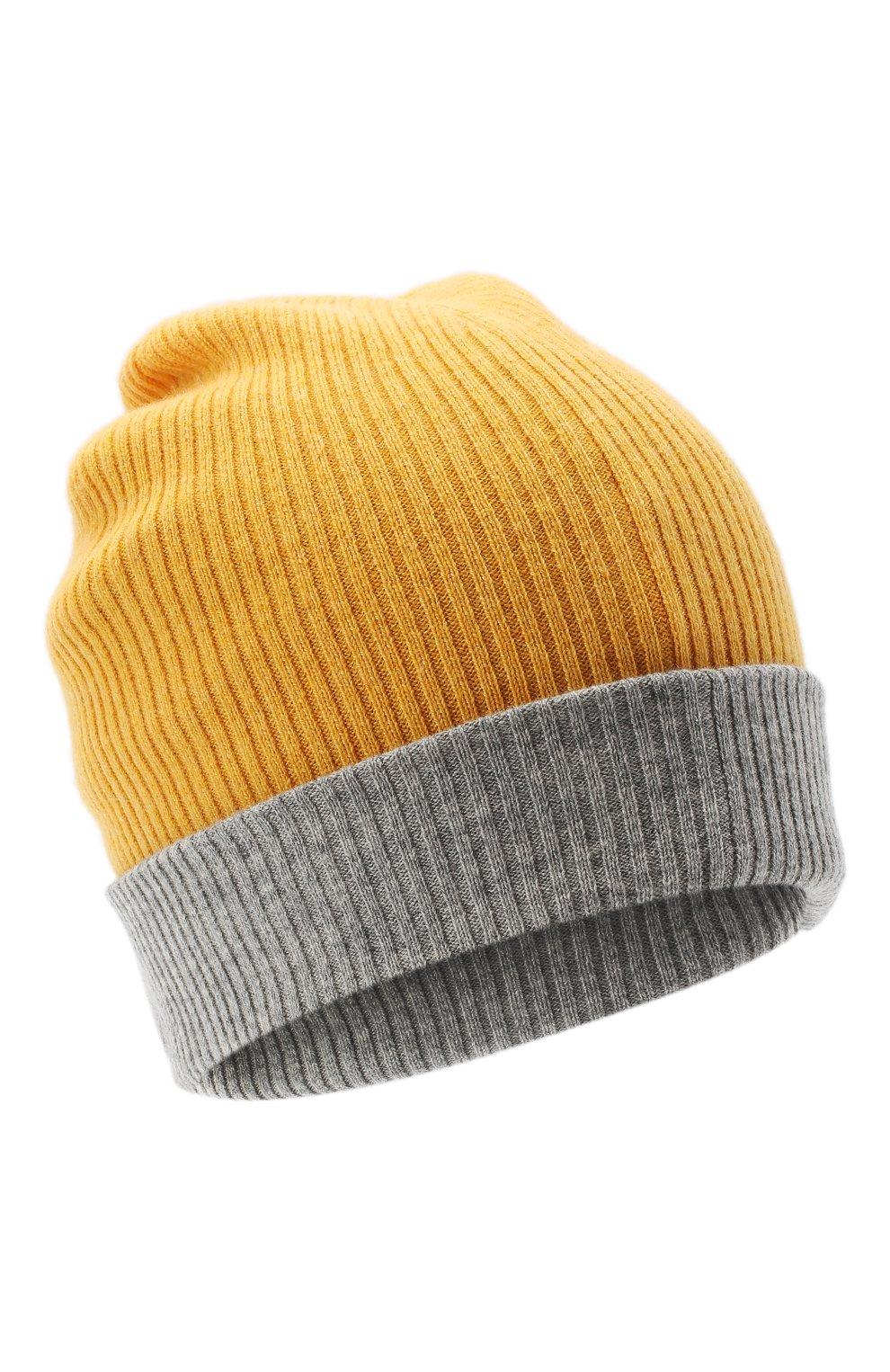 Мужская кашемировая шапка BRUNELLO CUCINELLI желтого цвета, арт. M2293600 | Фото 1