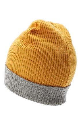 Мужская кашемировая шапка BRUNELLO CUCINELLI желтого цвета, арт. M2293600 | Фото 2