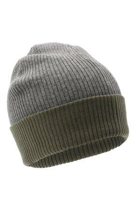 Мужская кашемировая шапка BRUNELLO CUCINELLI серого цвета, арт. M2293600 | Фото 1