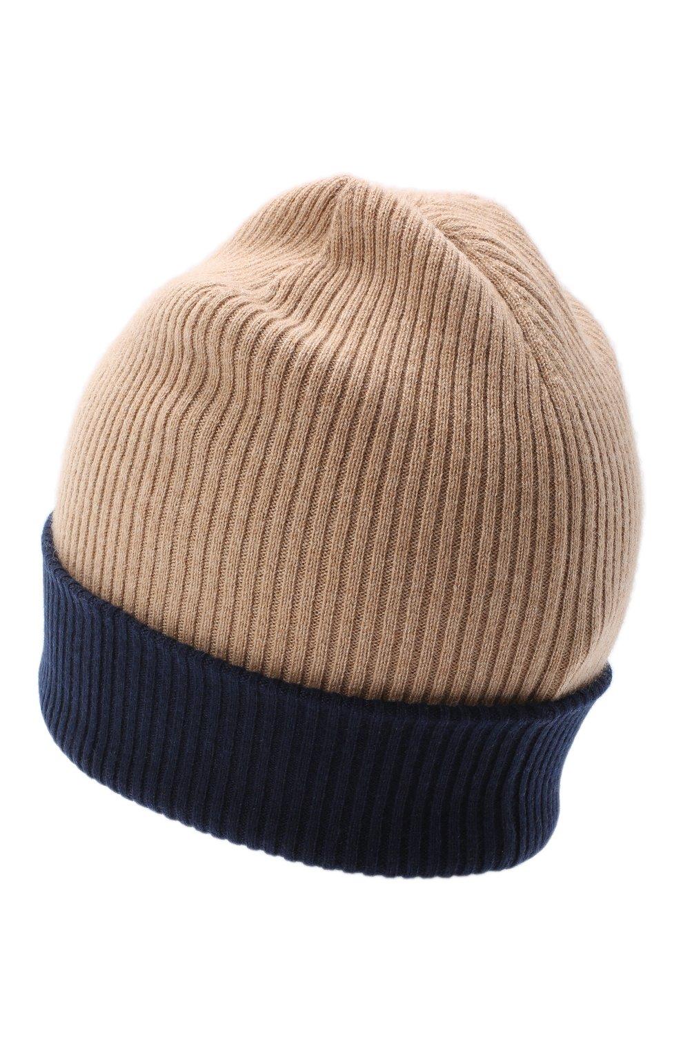 Мужская кашемировая шапка BRUNELLO CUCINELLI бежевого цвета, арт. M2293600 | Фото 2