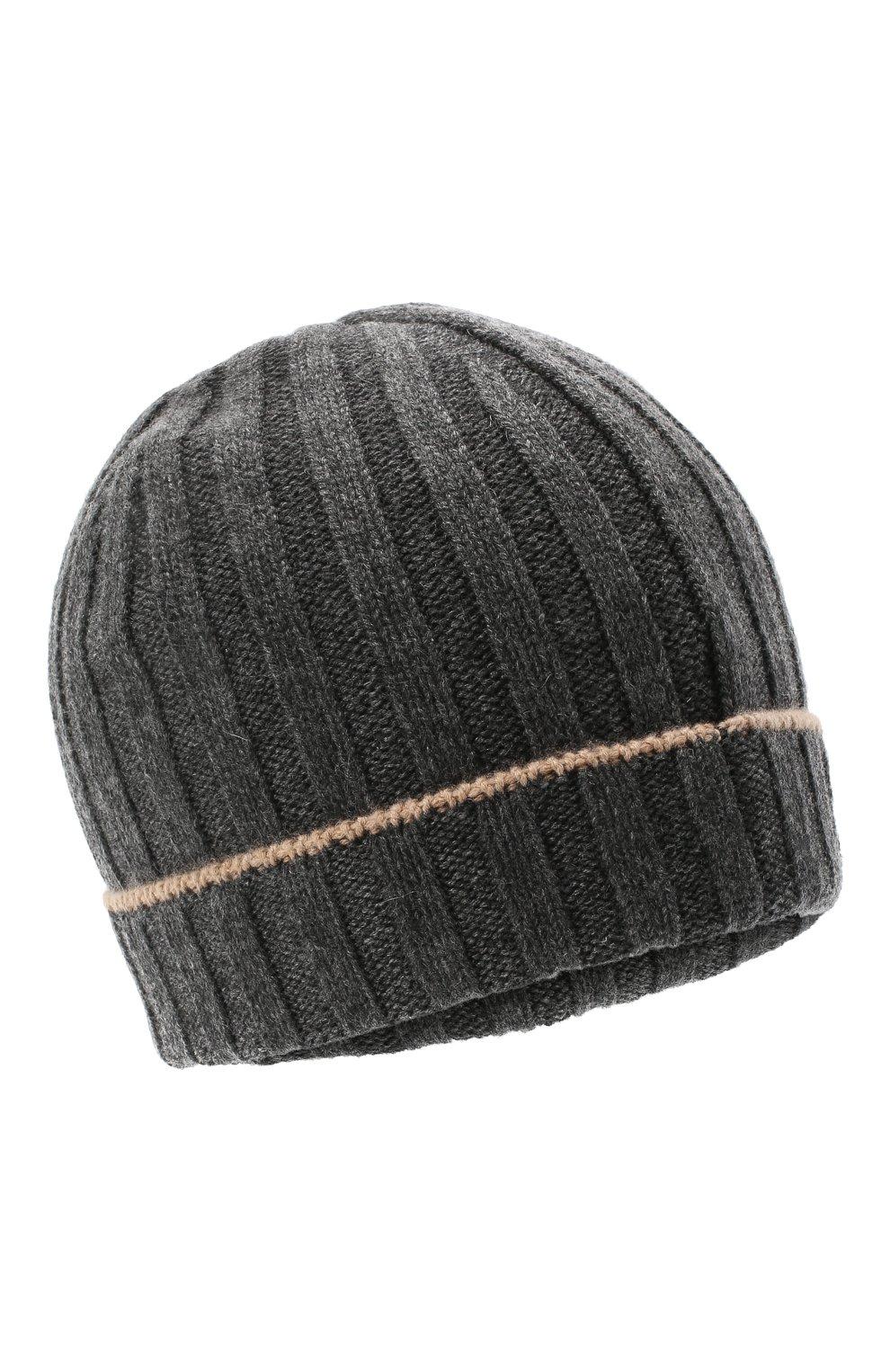 Мужская кашемировая шапка BRUNELLO CUCINELLI темно-серого цвета, арт. M2240900 | Фото 1