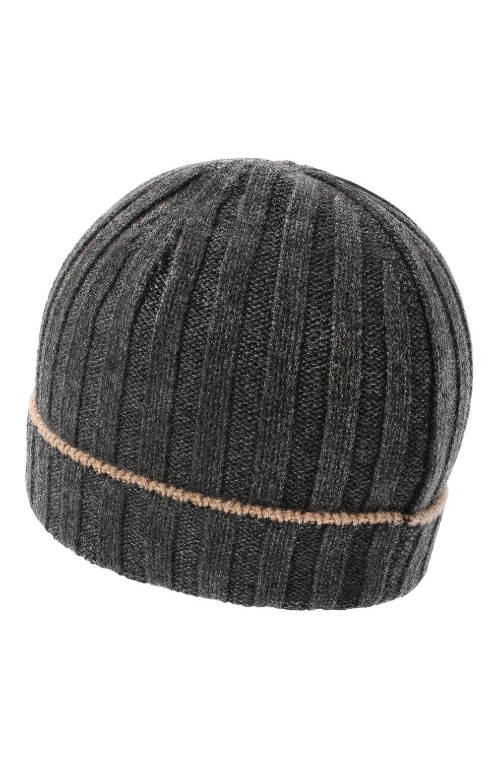 Мужская кашемировая шапка BRUNELLO CUCINELLI темно-серого цвета, арт. M2240900 | Фото 2