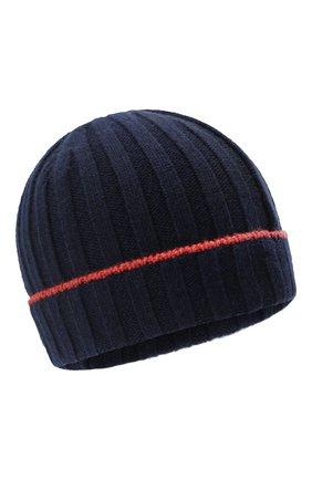 Мужская кашемировая шапка BRUNELLO CUCINELLI темно-синего цвета, арт. M2240900 | Фото 1