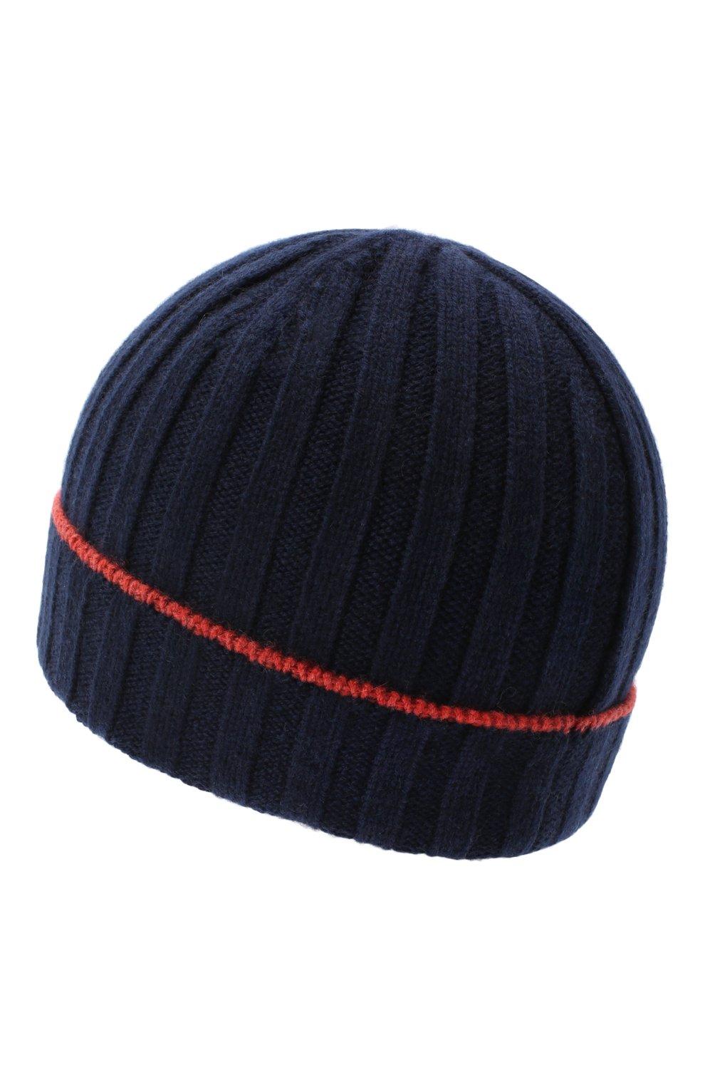 Мужская кашемировая шапка BRUNELLO CUCINELLI темно-синего цвета, арт. M2240900 | Фото 2