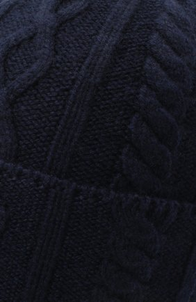 Мужская кашемировая шапка BRUNELLO CUCINELLI синего цвета, арт. M2294030 | Фото 3