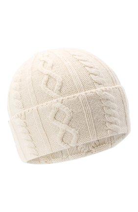 Мужская кашемировая шапка BRUNELLO CUCINELLI бежевого цвета, арт. M2294030 | Фото 1