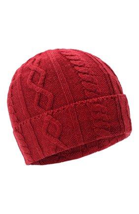 Мужская кашемировая шапка BRUNELLO CUCINELLI красного цвета, арт. M2294030 | Фото 1