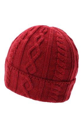 Мужская кашемировая шапка BRUNELLO CUCINELLI красного цвета, арт. M2294030 | Фото 2