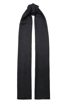 Мужские шарф из смеси кашемира и шелка BRUNELLO CUCINELLI темно-серого цвета, арт. MSCDAR097P   Фото 1