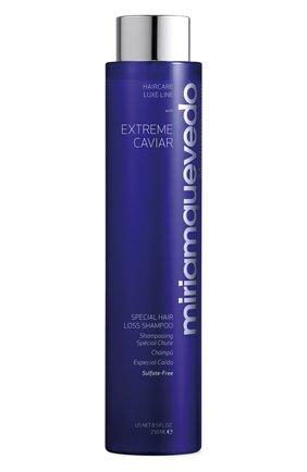 Шампунь против выпадения волос MIRIAMQUEVEDO бесцветного цвета, арт. 614 | Фото 1