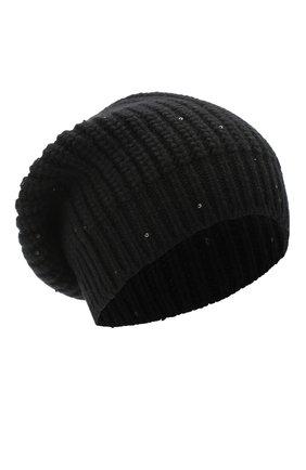 Женская кашемировая шапка BRUNELLO CUCINELLI черного цвета, арт. M32373999P | Фото 1
