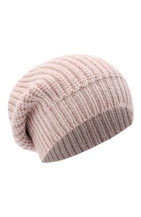 Женская кашемировая шапка BRUNELLO CUCINELLI розового цвета, арт. M32373999P | Фото 1