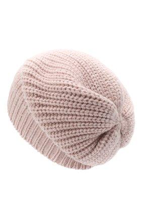Женская кашемировая шапка BRUNELLO CUCINELLI розового цвета, арт. M32373999P | Фото 2
