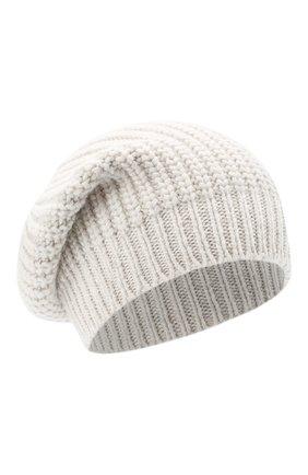 Женская кашемировая шапка BRUNELLO CUCINELLI кремвого цвета, арт. M32373999P | Фото 1