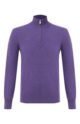 Мужской кашемировый джемпер BRUNELLO CUCINELLI фиолетового цвета, арт. M2200124 | Фото 1