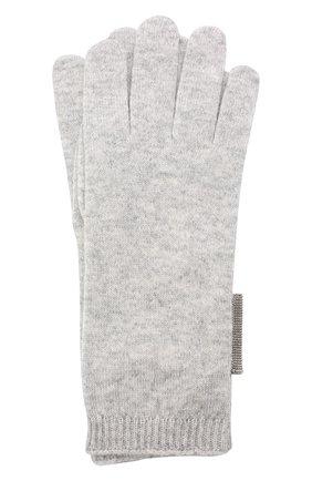 Женские кашемировые перчатки BRUNELLO CUCINELLI серого цвета, арт. M12171679P | Фото 1