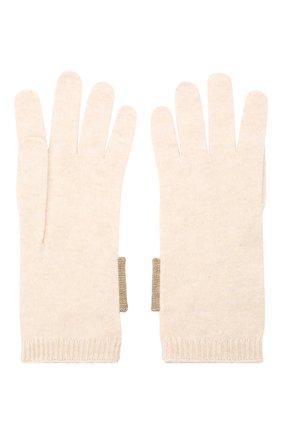 Женские кашемировые перчатки BRUNELLO CUCINELLI светло-бежевого цвета, арт. M12171679P | Фото 2