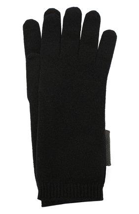 Женские кашемировые перчатки BRUNELLO CUCINELLI черного цвета, арт. M12171679P | Фото 1
