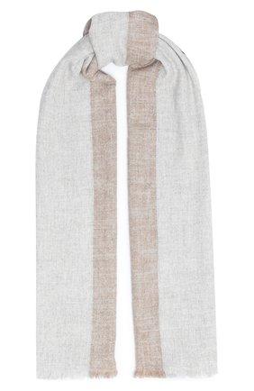 Женский шарф BRUNELLO CUCINELLI бежевого цвета, арт. MSCDAR072 | Фото 1 (Материал: Шерсть, Кашемир)