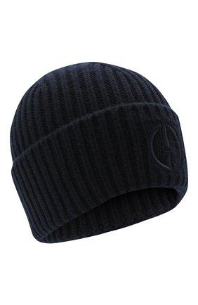 Мужская шапка из шерсти и кашемира GIORGIO ARMANI темно-синего цвета, арт. 747302/0A509 | Фото 1