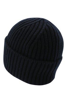 Мужская шапка из шерсти и кашемира GIORGIO ARMANI темно-синего цвета, арт. 747302/0A509 | Фото 2